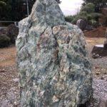 三波石 H190 D110 W120 350,000円