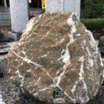 五色石 H150 D80 W160 230,000円